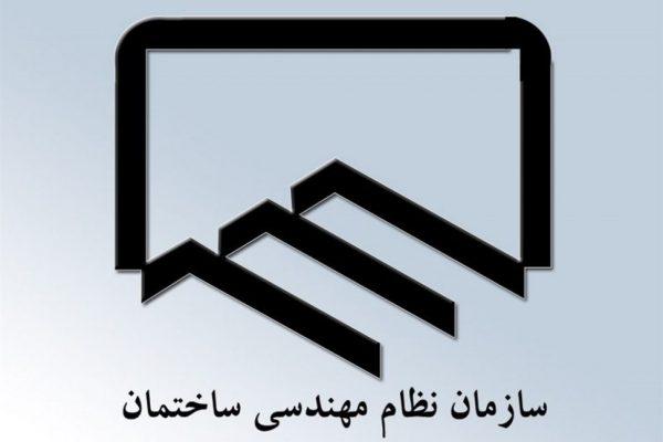 آغاز کلاس های سیماک از روز شنبه 4 خرداد
