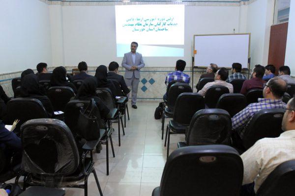 دوره آموزشی ضرورت های و شناخت رفتار سازمانی برگزار شد