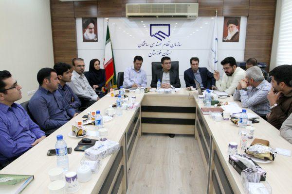 جلسه مشترک پرسنل خدمات مهندسی و امور مالی دفاتر نمایندگی برگزار شد