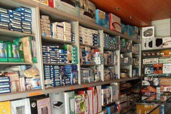 تخفیف فروشگاه کالای پزشکی آب آب به اعضای سازمان