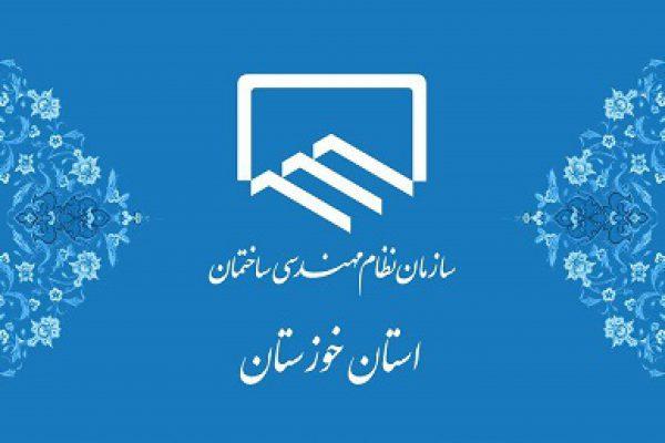 برگزاری سمینار آموزشی نکات کلیدی و اجرایی گوبرداری از منظر مبحث هفتم