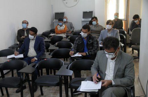 چهارمین جلسه بازرسی و آموزش مجریان ذیصلاح برگزار شد