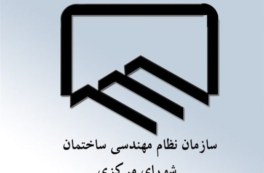 مکاتبه مهندس خرم با معاون حقوقی رئیس جمهور